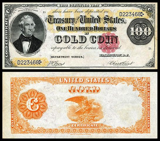 US-$100-GC-1882-Fr.1207
